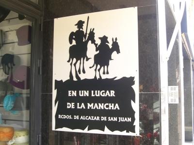 Ueberall Quijote.jpg